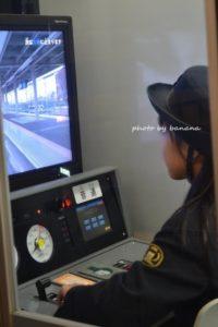 キッザニア甲子園 阪神電車 運転手 車掌