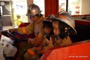 消防署(消防士)(消防車)