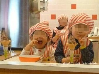 キッザニア甲子園 ソフトクリームショップ