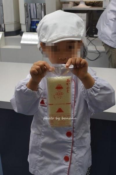 キッザニア甲子園 精米工場アカフジ米