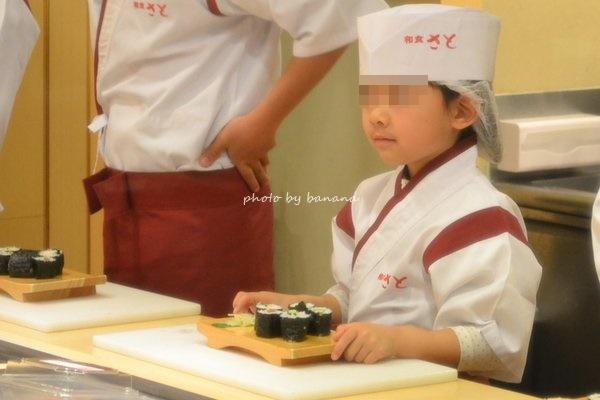 キッザニア甲子園 すし職人 寿司屋
