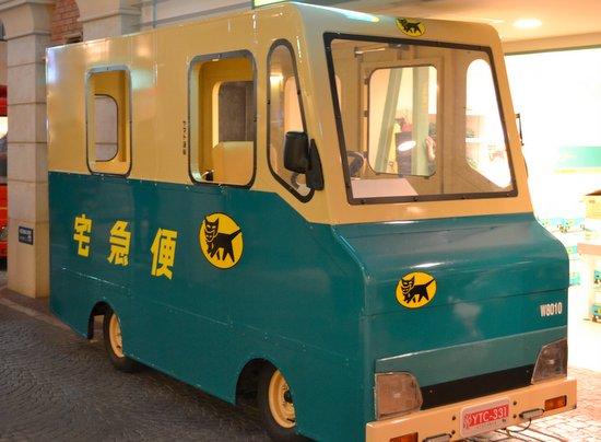 キッザニア甲子園 ヤマト宅配便 黒猫 トラック