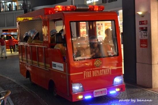 キッザニア甲子園 消防車