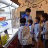 冷蔵サポートセンター(冷蔵庫点検)