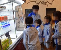 キッザニア甲子園 冷蔵サポートセンター 冷蔵庫点検