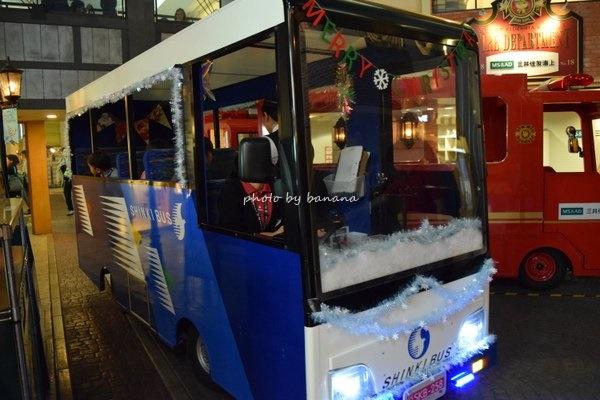 キッザニア甲子園 観光バス 神姫バス