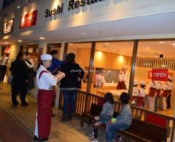 キッザニア甲子園平日1部 混雑空いているガラガラ お寿司屋さん
