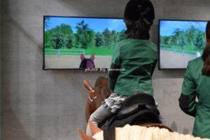 ホースパーク 乗馬体験シュミレーション
