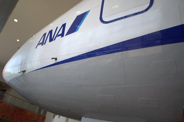 キッザニア甲子園 ANA 飛行機