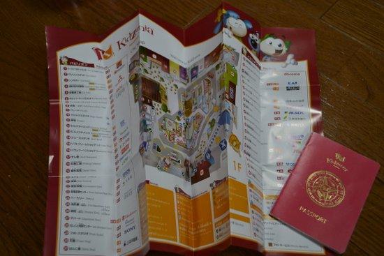 キッザニア甲子園 子供の持ち物 シティマップ パスポート