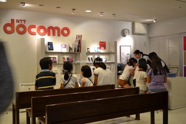 携帯電話ショップ レンタル ドコモ キッザニア甲子園