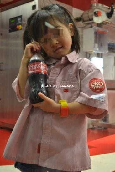 キッザニア甲子園 コカ・コーラ ボトリング工場