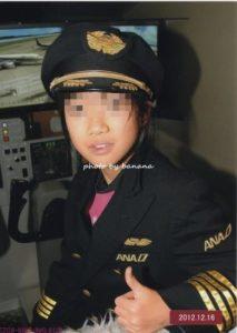 キッザニア甲子園 パイロット 飛行機 ANA