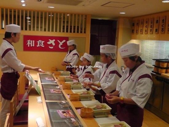 キッザニア甲子園 お寿司屋さん カウンター