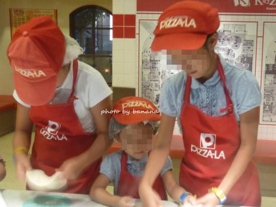 キッザニア甲子園 ピザショップ(ピザーラ) 混雑