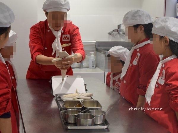 ミルクハウス(森永乳業)ケーキ作り キッザニア甲子園攻略