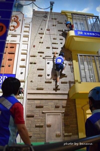 キッザニア甲子園 ビルメンテナンス クライミング 壁