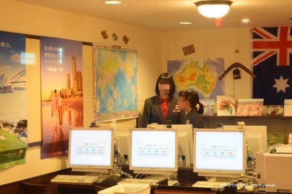 キッザニア甲子園 大使館