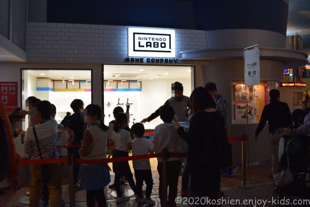 キッザニア甲子園 ゲーム会社 任天堂 混雑