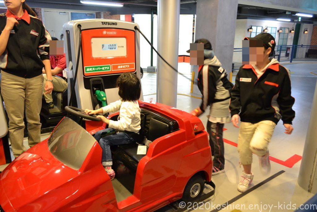 レンタカー 免許証 キッザニア甲子園