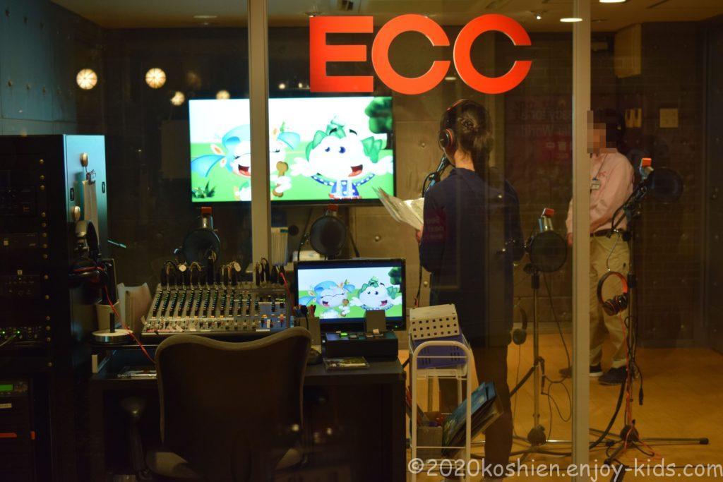キッザニア甲子園 ECC ポストレコーディングスタジオ アフレコ