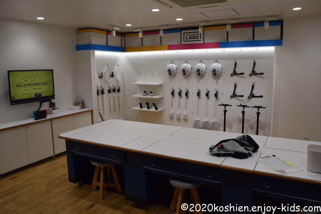 キッザニア甲子園 ゲーム会社 任天堂
